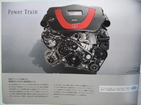 MB R230B1-08.JPG