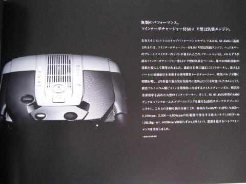 MB R230B1-23.JPG